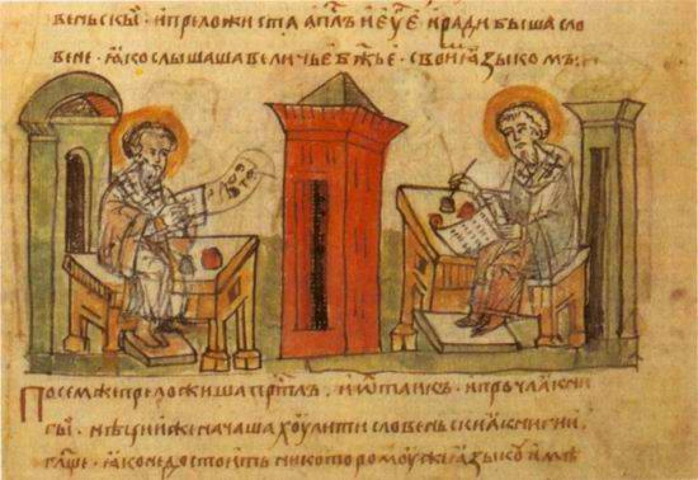 Festa liturgica dei Santi Cirillo e Metodio, Patroni d'Europa